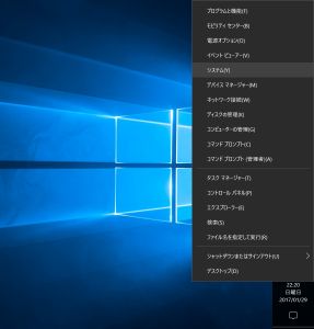 windows10desktop-rightclick